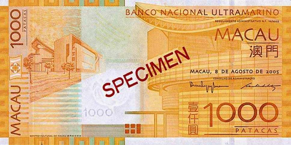 Will S Online World Paper Money Gallery Macau