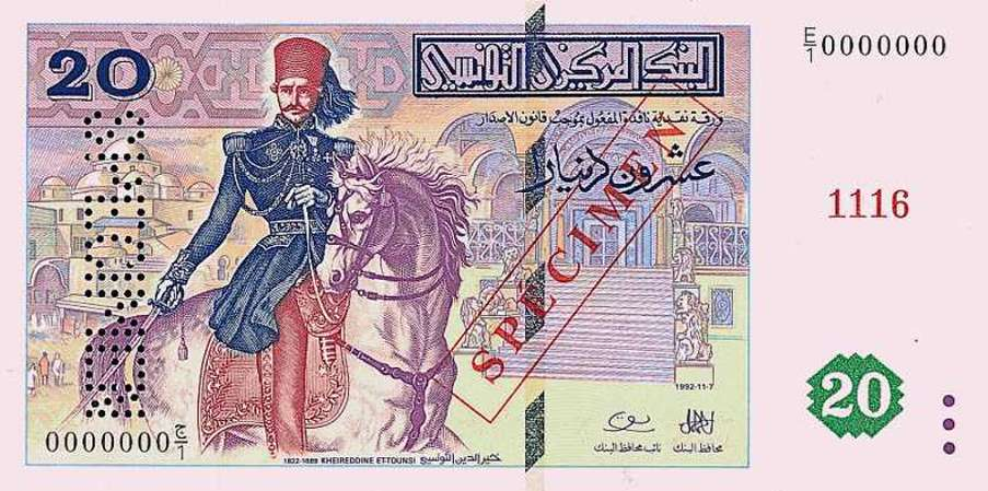 Will S Online World Paper Money Gallery Banknotes Of Tunisia